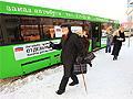 СПРАВЕДЛИВАЯ РОССИЯ запустила бесплатный автобус для жителей Жулебино
