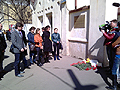 Активисты СПРАВЕДЛИВОЙ РОССИИ зажгли свечи на месте гибели М.Головизнина