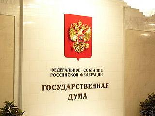 В Госдуме прошел круглый стол по проблеме межэтнических отношений в Москве
