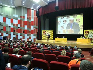 Конгресс депутатов партии СПРАВЕДЛИВАЯ РОССИЯ