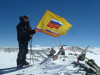 На Пик Ленина поднят флаг СПРАВЕДЛИВОЙ РОССИИ