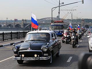 СПРАВЕДЛИВАЯ РОССИЯ отметила День Государственного флага автомотопробегом
