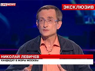 Николай Левичев: 'Я против нечестных выборов'