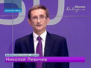 Николай Левичев принял участие в седьмом раунде предвыборных дебатов на телеканале 'Москва Доверие'