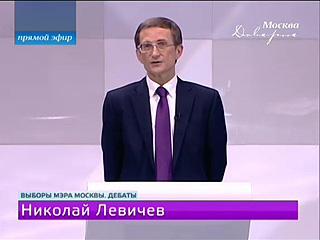 Николай Левичев принял участие в девятом раунде предвыборных дебатов