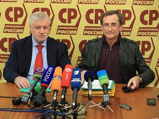 В штабе СПРАВЕДЛИВОЙ РОССИИ прошел брифинг по итогам Единого дня голосования