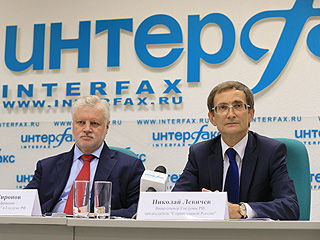 Пресс-конференция Сергея Миронова и Николая Левичева по итогам Единого дня голосования