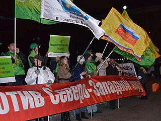 Москва: справороссы поддержали акцию протеста жителей против строительства Северо-Западной хорды