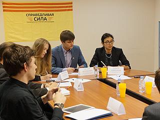 'Справедливая Сила' ищет пассионариев среди молодежи