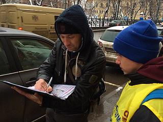 В Москве начался сбор подписей в поддержку общегородского референдума по вопросам платной парковки