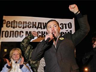 Команда москвичей провела митинг за мораторий на расширение платной парковки и в поддержку первого московского референдума
