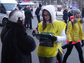 В разгар новогодних каникул продолжается сбор подписей в поддержку первого московского референдума