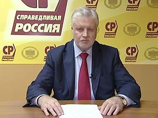 Сергей Миронов: 'Подписные листы по референдуму о платных парковках сдавать в городскую избирательную комиссию мы не будем'