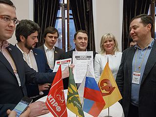 СР организовала первый Форум политических сил Москвы