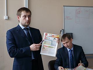 В Москве прошел мастер-класс 'За справедливое ЖКХ'