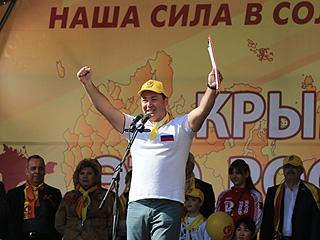 В Москве прошли первомайская демонстрация и праздничный митинг СПРАВЕДЛИВОЙ РОССИИ