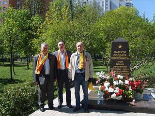 Члены партии СПРАВЕДЛИВАЯ РОССИЯ приняли участие в торжественных мероприятиях в честь Дня Победы
