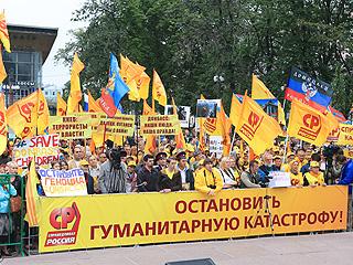 СПРАВЕДЛИВАЯ РОССИЯ провела митинг солидарности с жителями юго-востока Украины