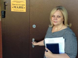Марине Поняхиной сорвали встречу с избирателями