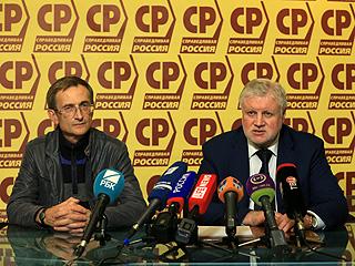 Сергей Миронов и Николай Левичев  прокомментировали ход Единого дня голосования