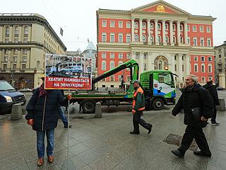 СПРАВЕДЛИВАЯ РОССИЯ провела в Москве серию пикетов против принудительной эвакуации автомобилей