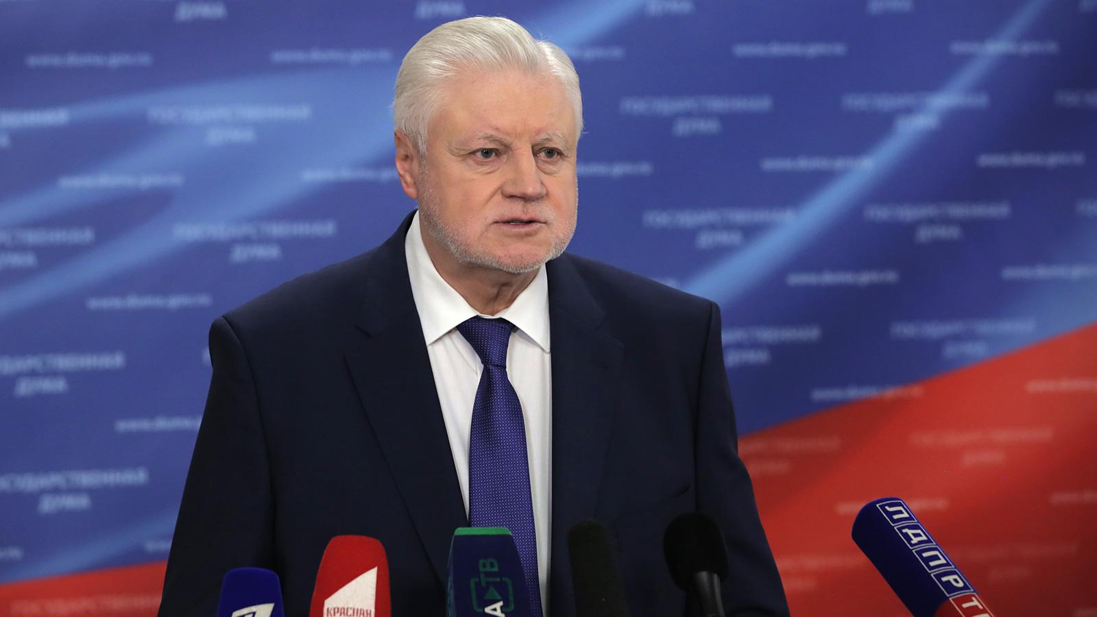 """Сергей Миронов: """"СР"""" вносит законопроект о госмонополии на оборот и производство этилового спирта"""