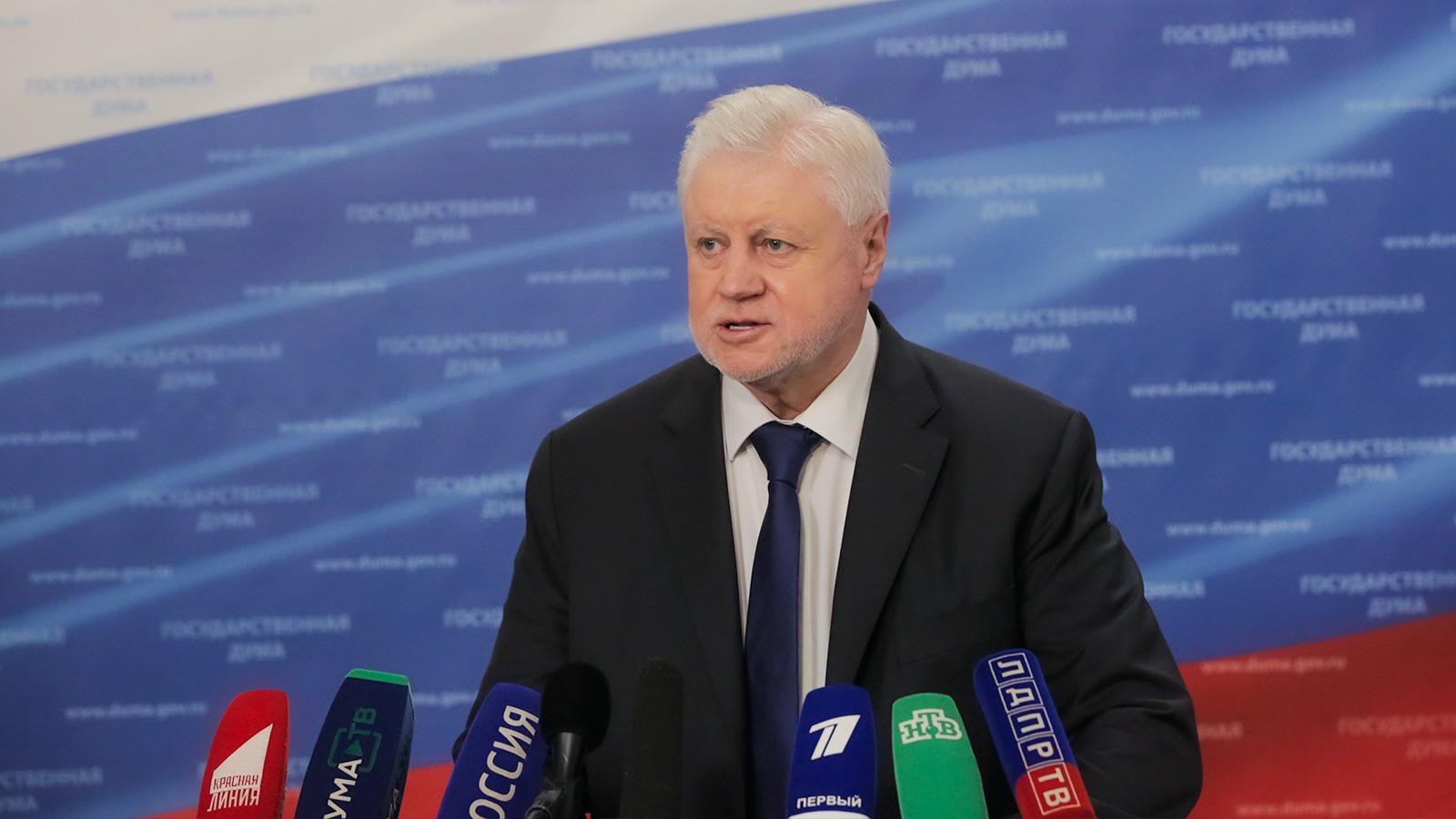 Сергей Миронов: программа материнского капитала должна стать постоянной