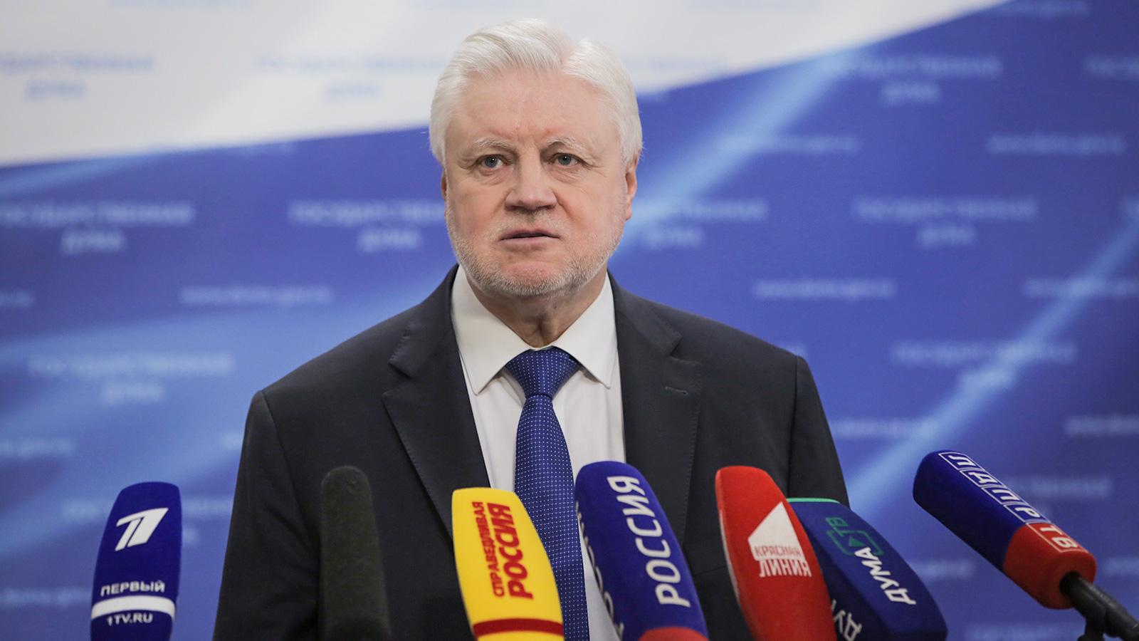 Сергей Миронов о необходимости регулирования цен на продукты первой необходимости