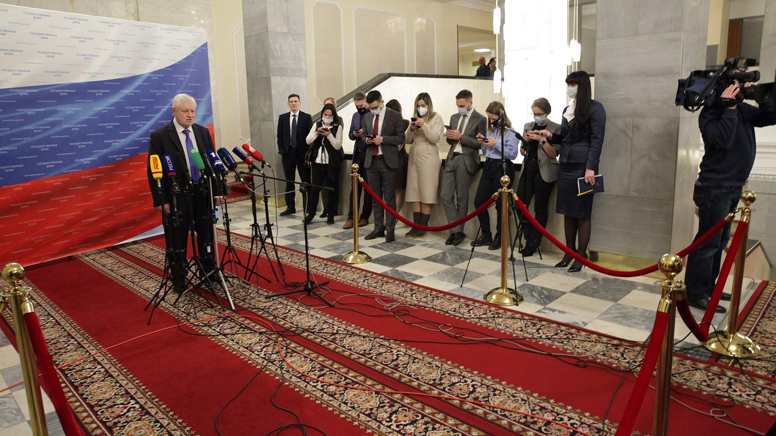 Сергей Миронов прокомментировал повестку пленарного заседания ГД